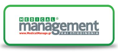 www.medicalmanage.gr