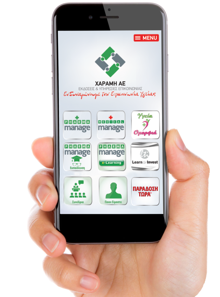 Application Charami SA